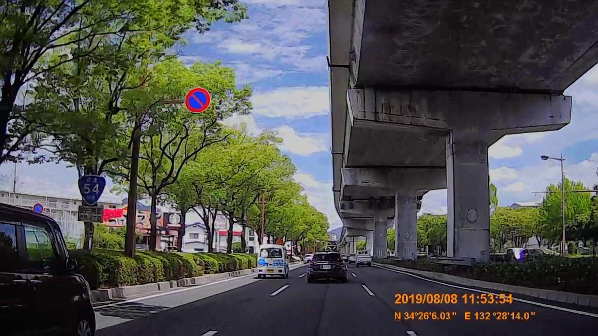 f:id:japan_route:20191112194708j:plain
