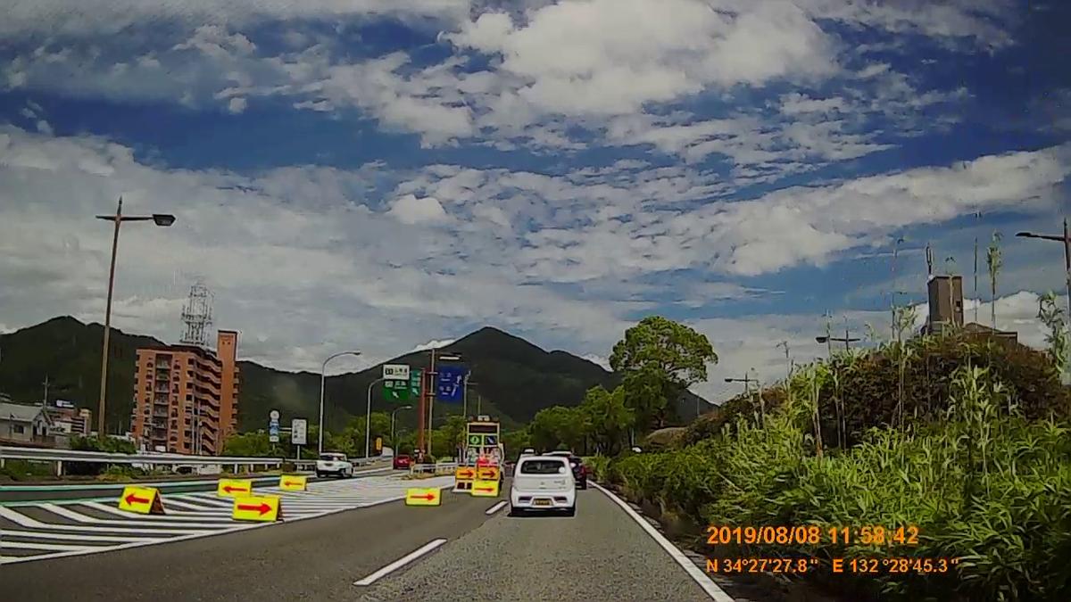 f:id:japan_route:20191112194738j:plain