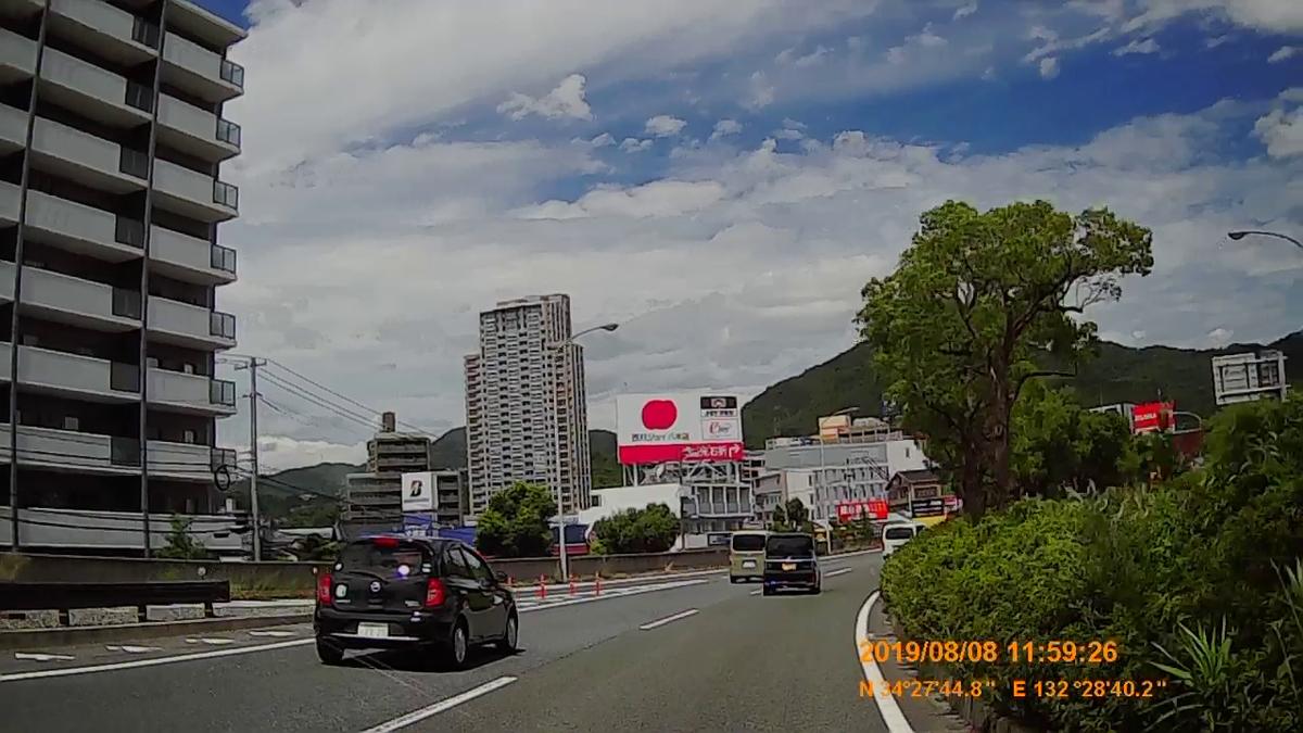 f:id:japan_route:20191112194756j:plain