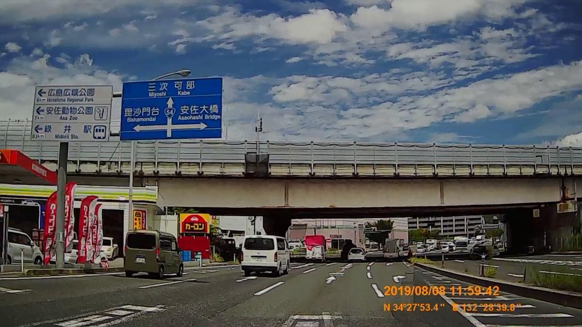 f:id:japan_route:20191112194807j:plain