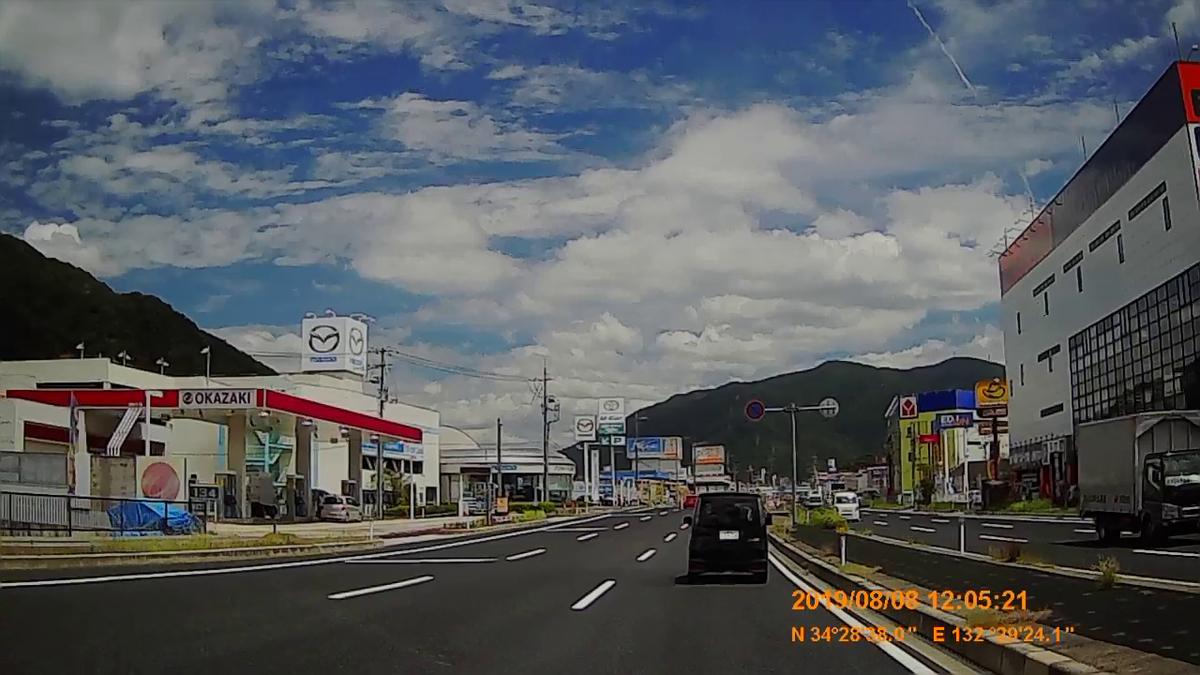 f:id:japan_route:20191112194844j:plain