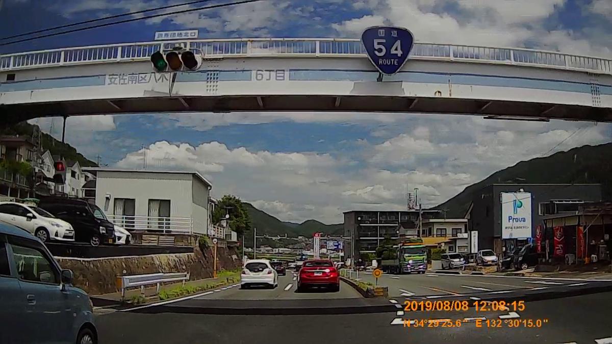 f:id:japan_route:20191112194911j:plain