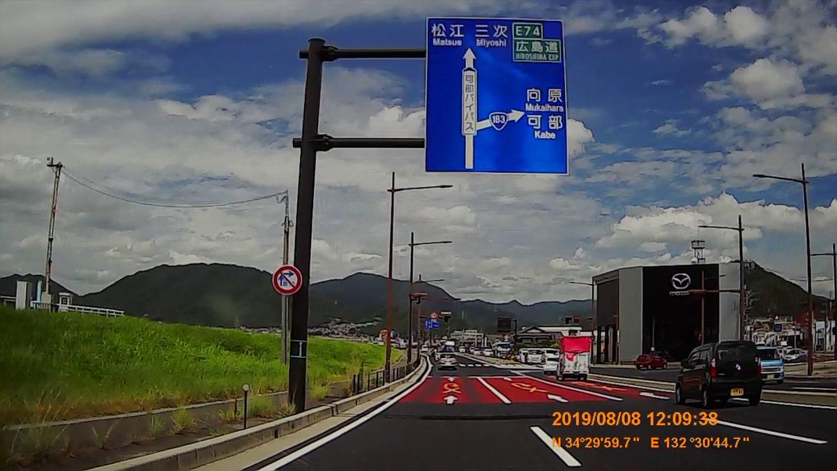 f:id:japan_route:20191112194936j:plain