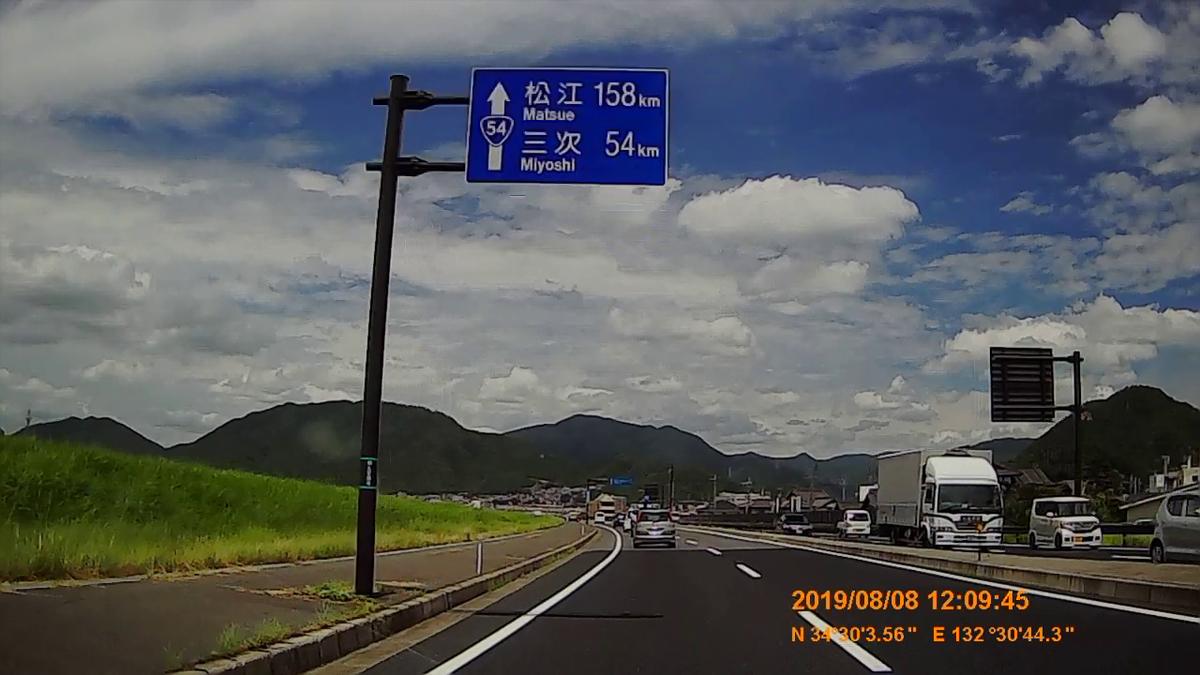 f:id:japan_route:20191112195011j:plain