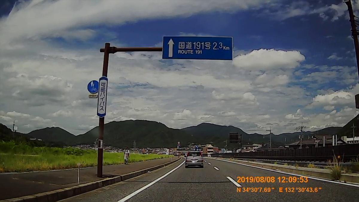 f:id:japan_route:20191112195020j:plain