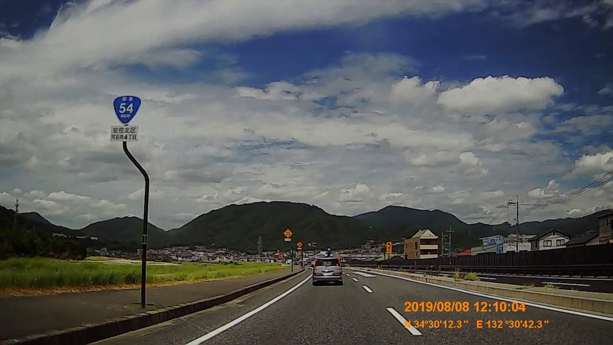 f:id:japan_route:20191112195041j:plain