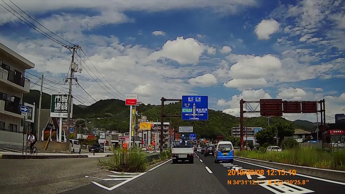 f:id:japan_route:20191112195121j:plain