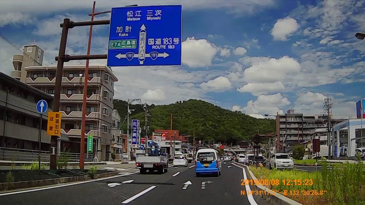 f:id:japan_route:20191112195129j:plain