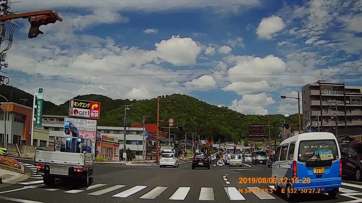 f:id:japan_route:20191112195132j:plain