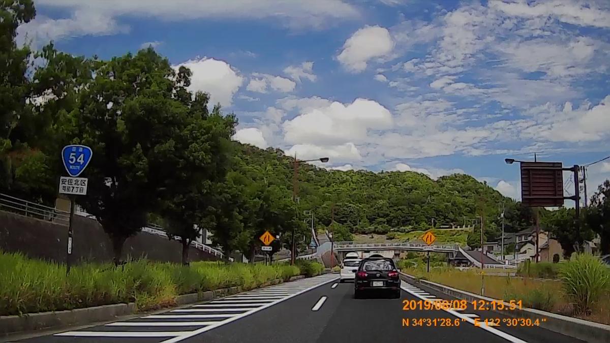 f:id:japan_route:20191112195148j:plain