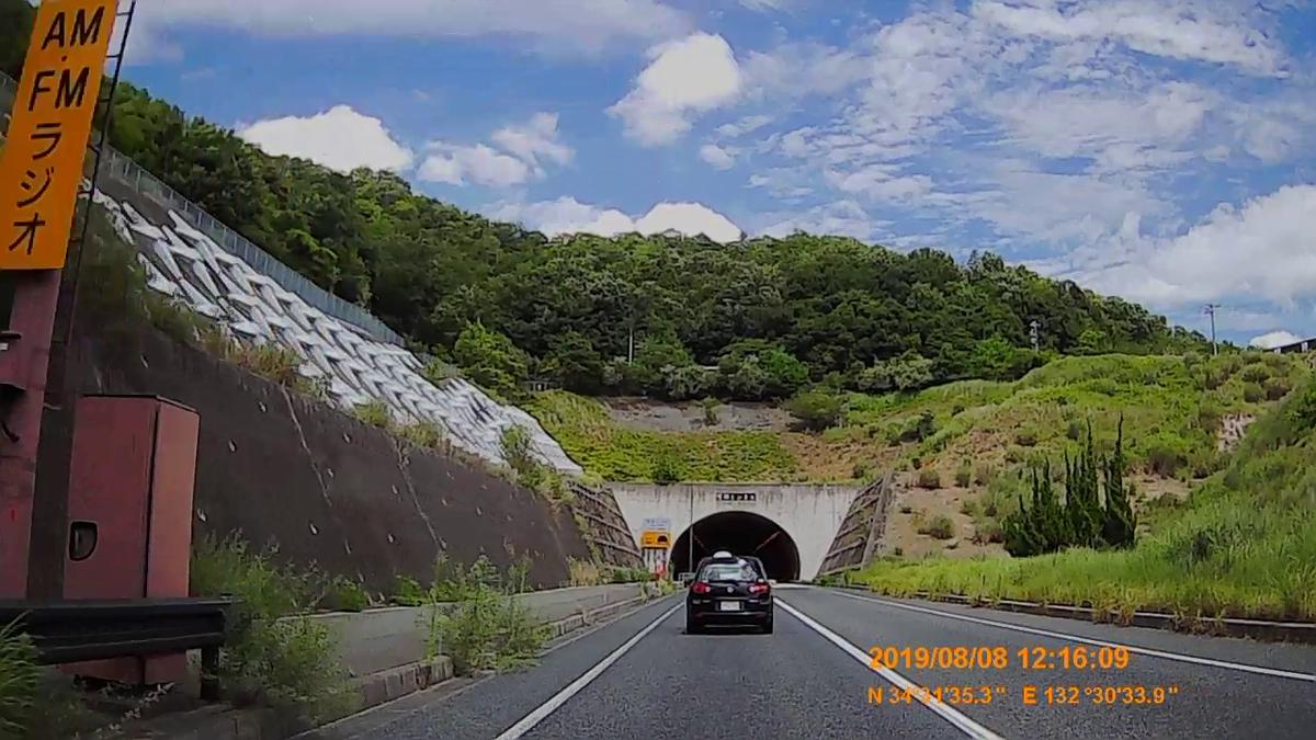 f:id:japan_route:20191112195201j:plain