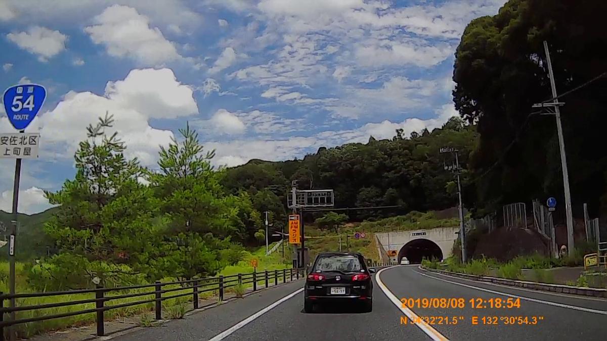 f:id:japan_route:20191112195254j:plain