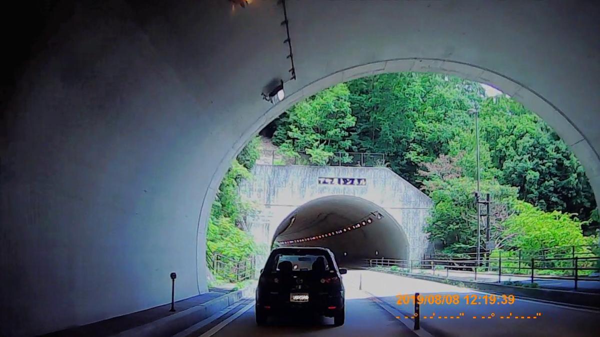 f:id:japan_route:20191112195308j:plain