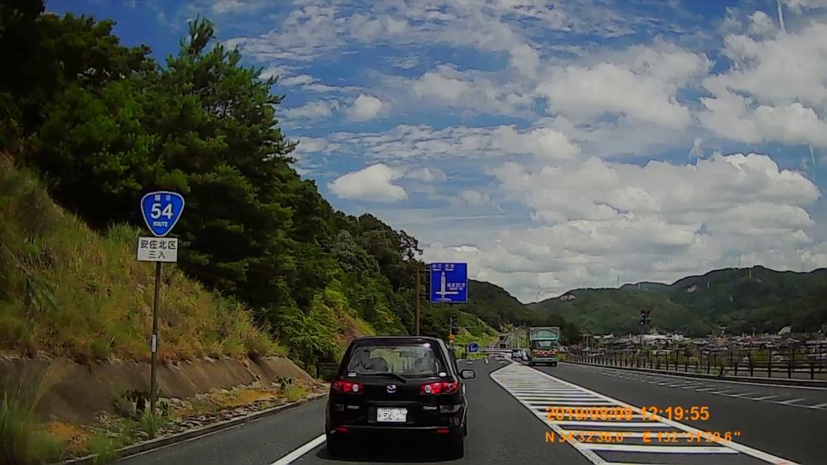f:id:japan_route:20191112195322j:plain