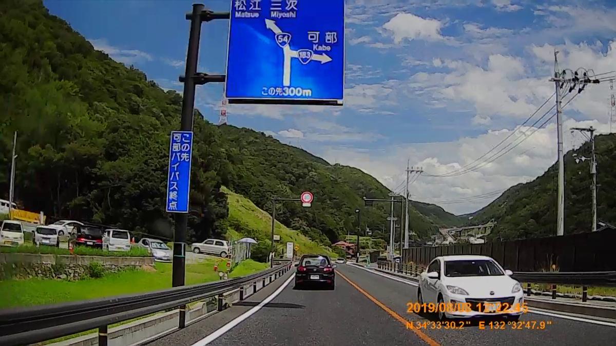 f:id:japan_route:20191112195409j:plain