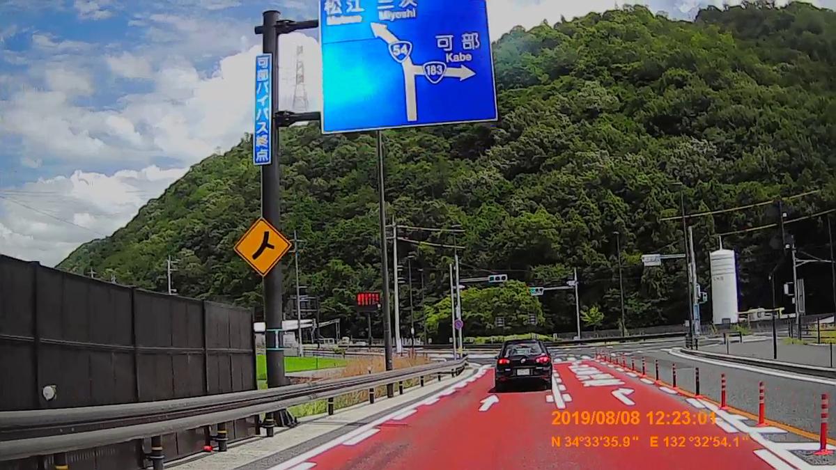 f:id:japan_route:20191112195411j:plain