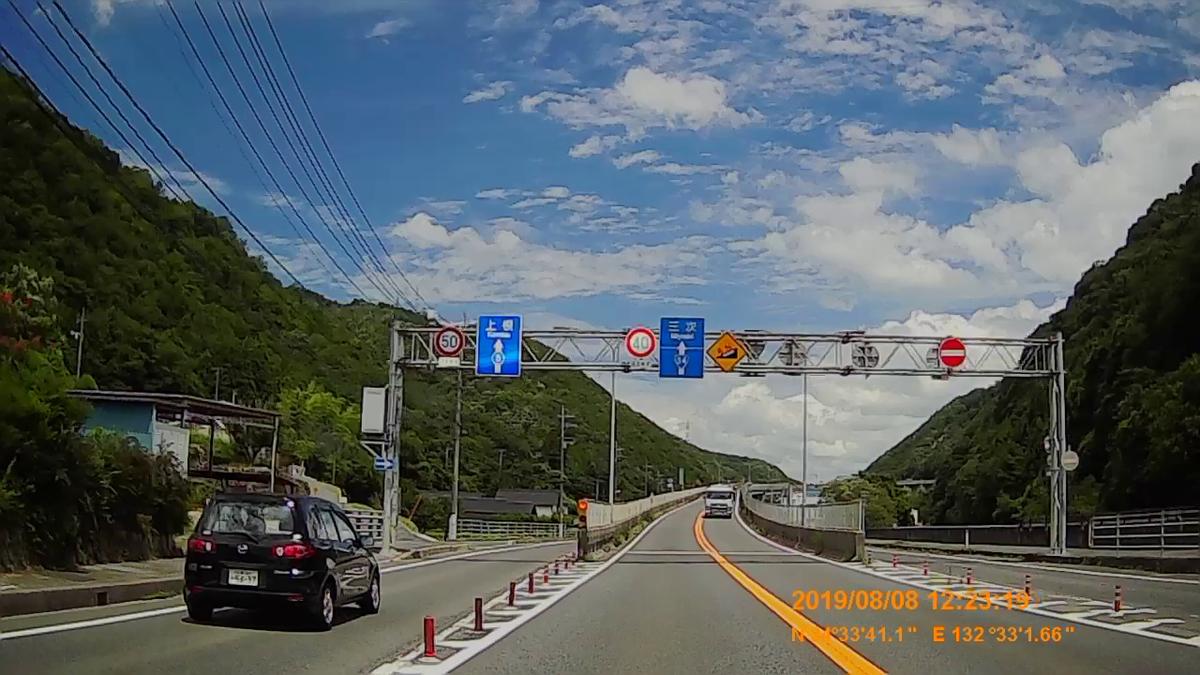 f:id:japan_route:20191112195424j:plain