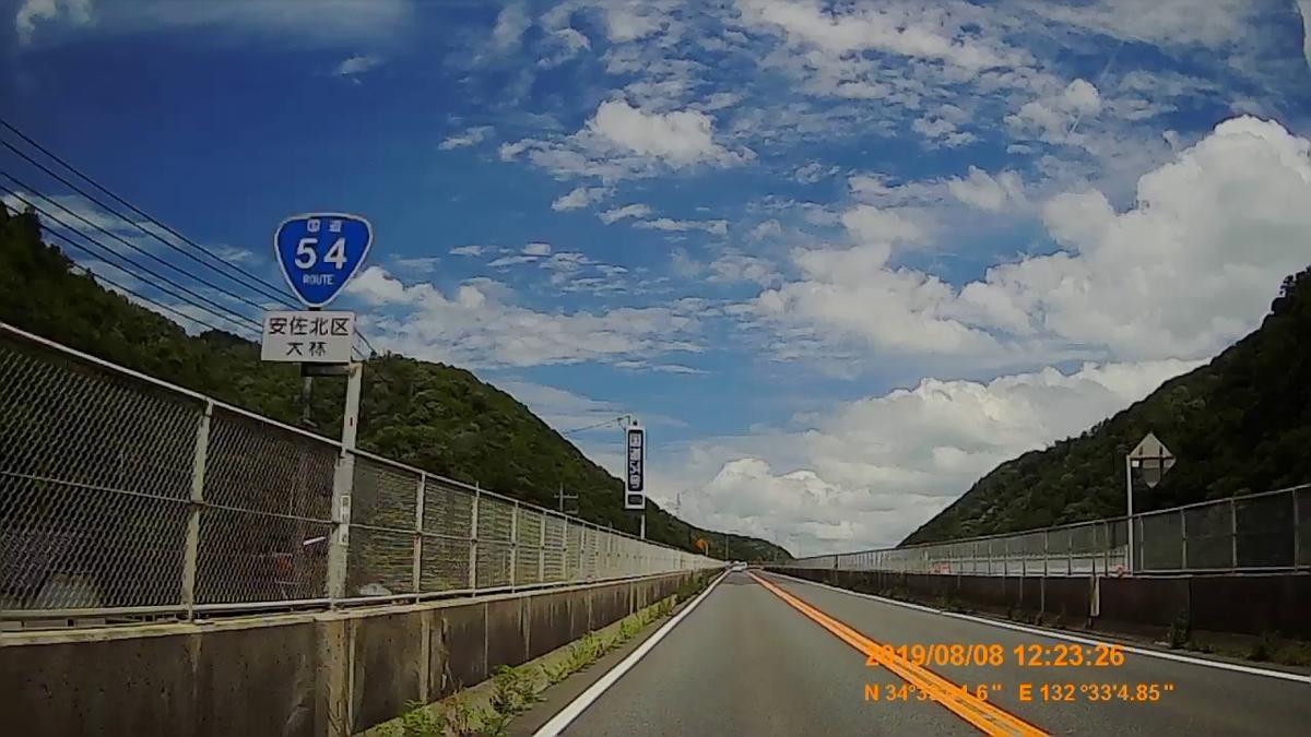 f:id:japan_route:20191112195436j:plain