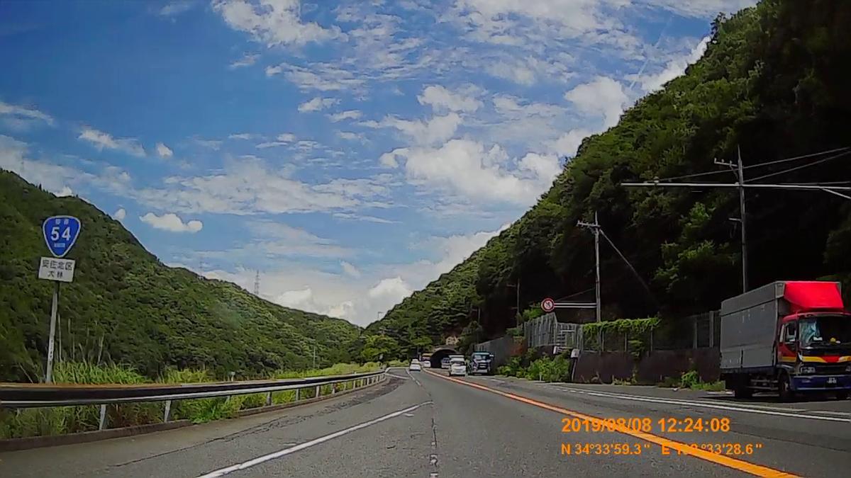 f:id:japan_route:20191112195446j:plain