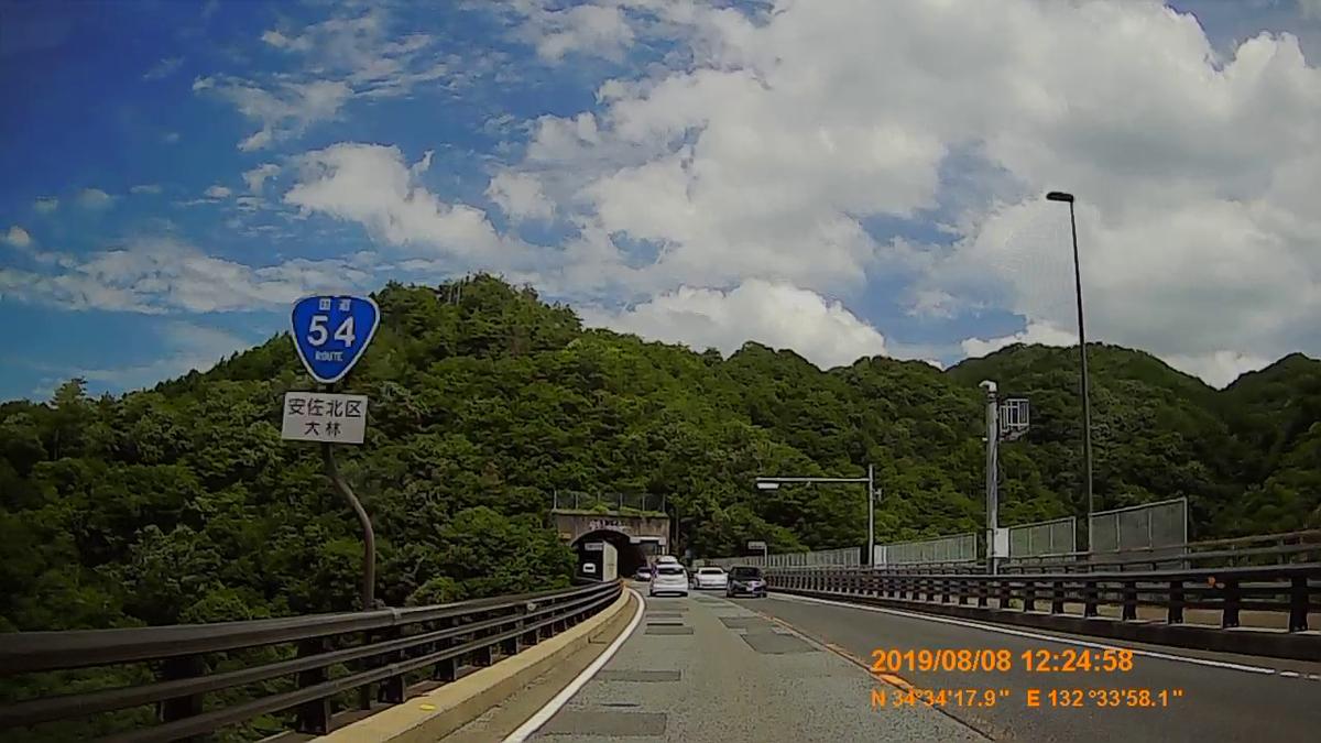 f:id:japan_route:20191112195459j:plain