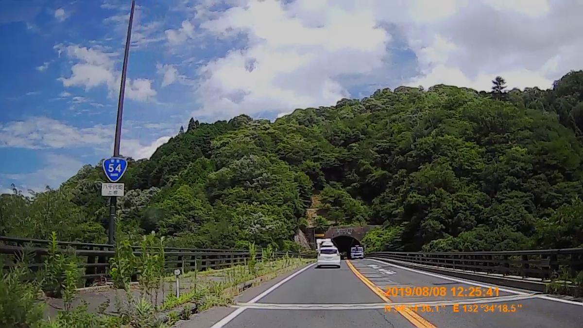 f:id:japan_route:20191112195516j:plain