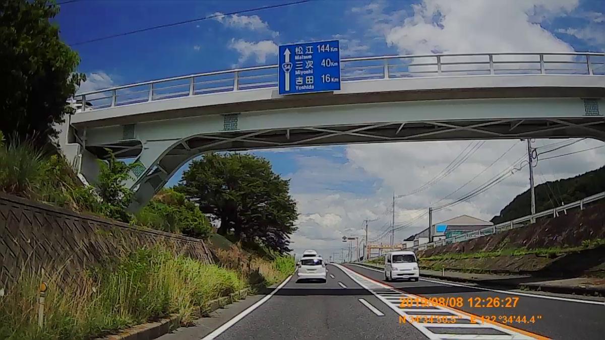 f:id:japan_route:20191112195527j:plain