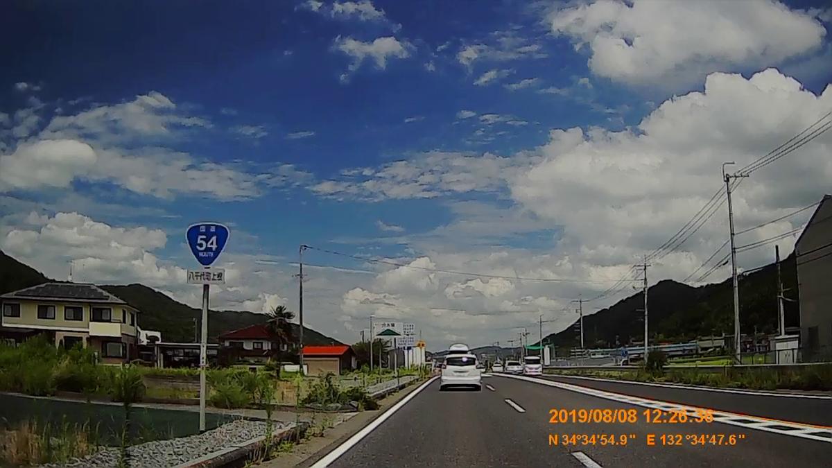 f:id:japan_route:20191112195535j:plain