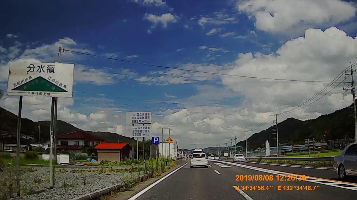 f:id:japan_route:20191112195543j:plain