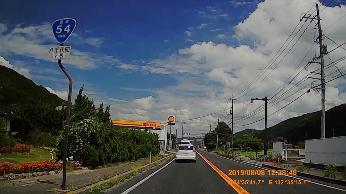 f:id:japan_route:20191112195615j:plain