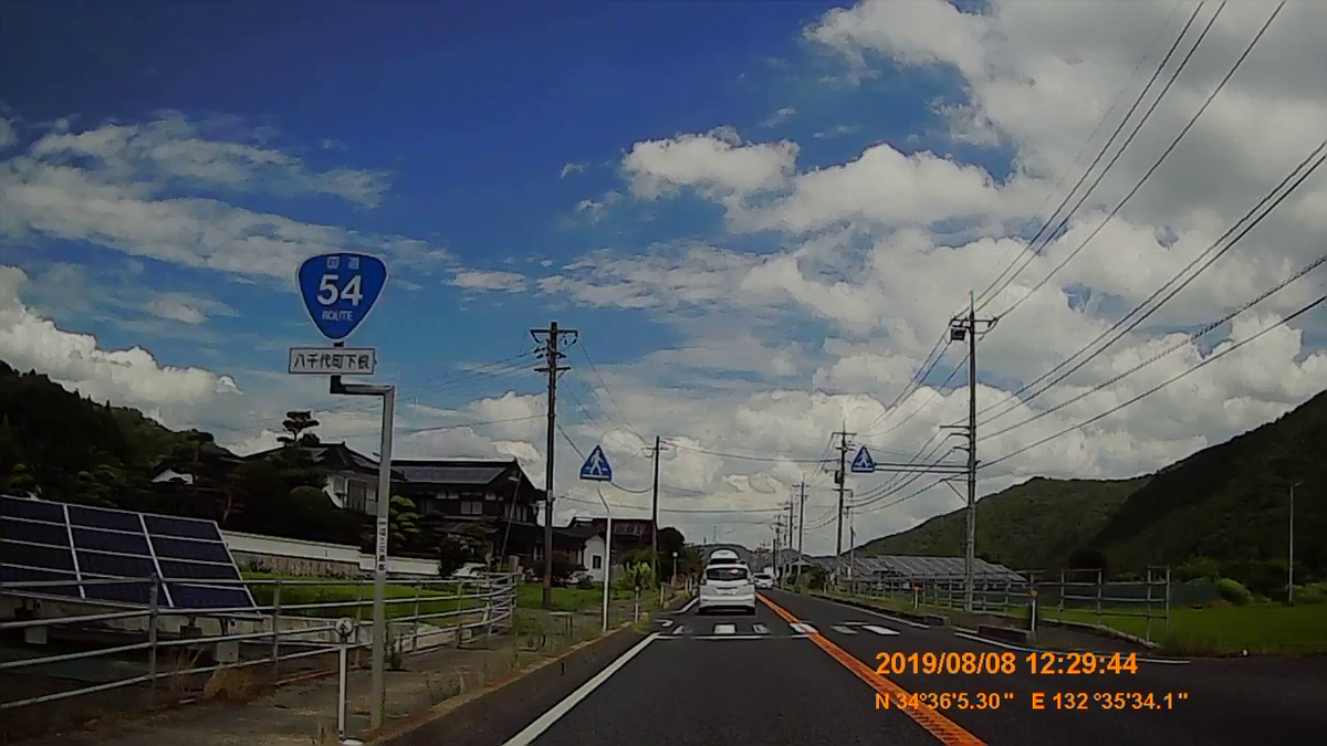 f:id:japan_route:20191112195624j:plain