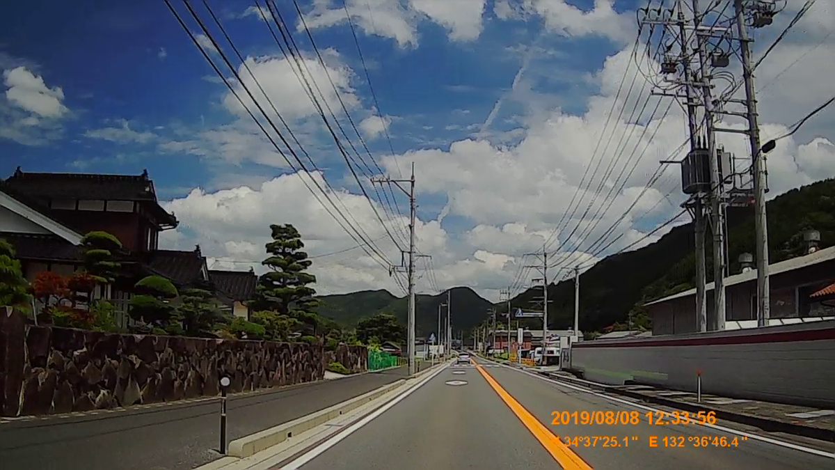 f:id:japan_route:20191112195633j:plain