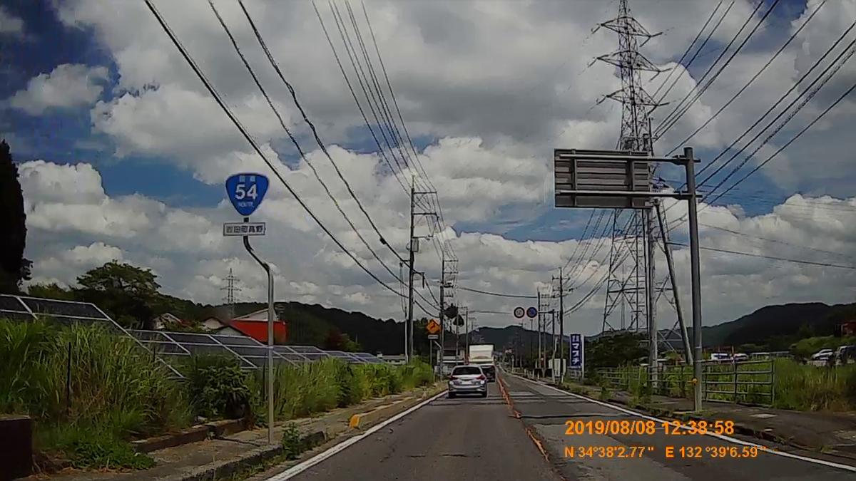 f:id:japan_route:20191112195721j:plain