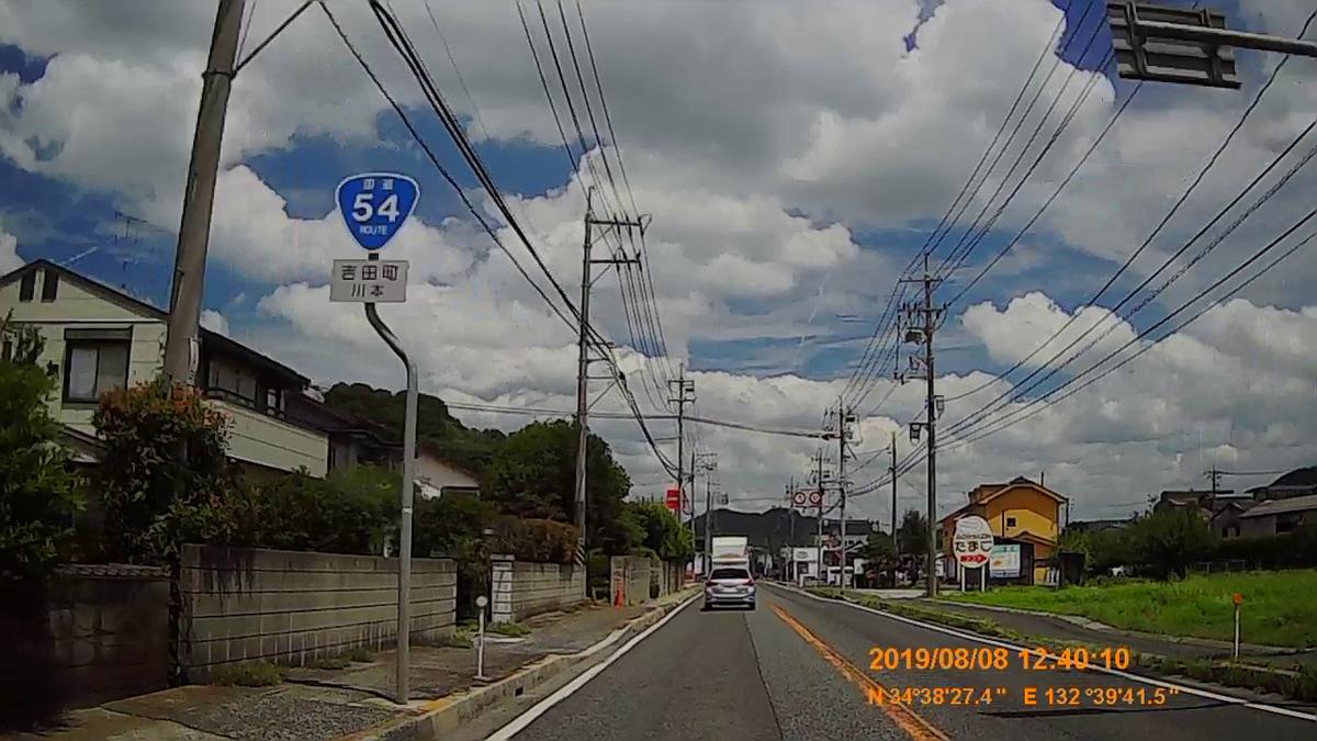 f:id:japan_route:20191112195729j:plain