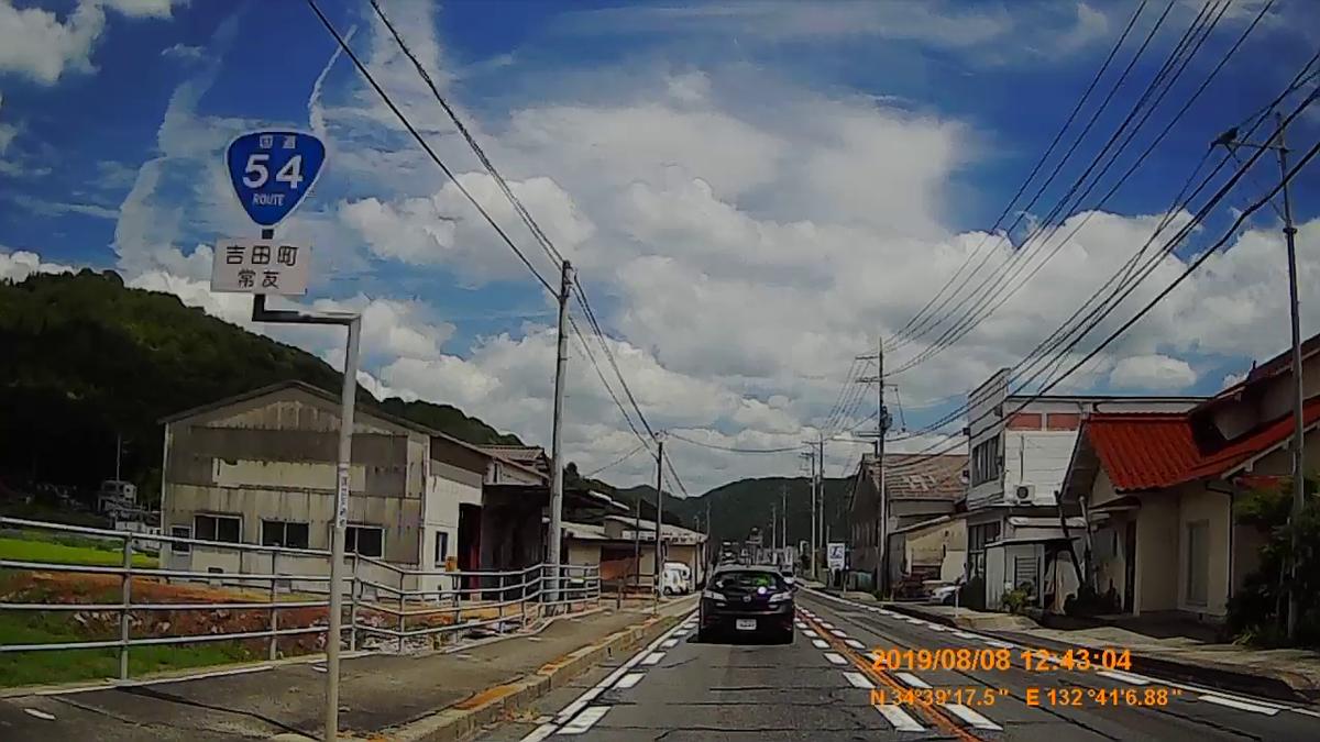 f:id:japan_route:20191112195747j:plain