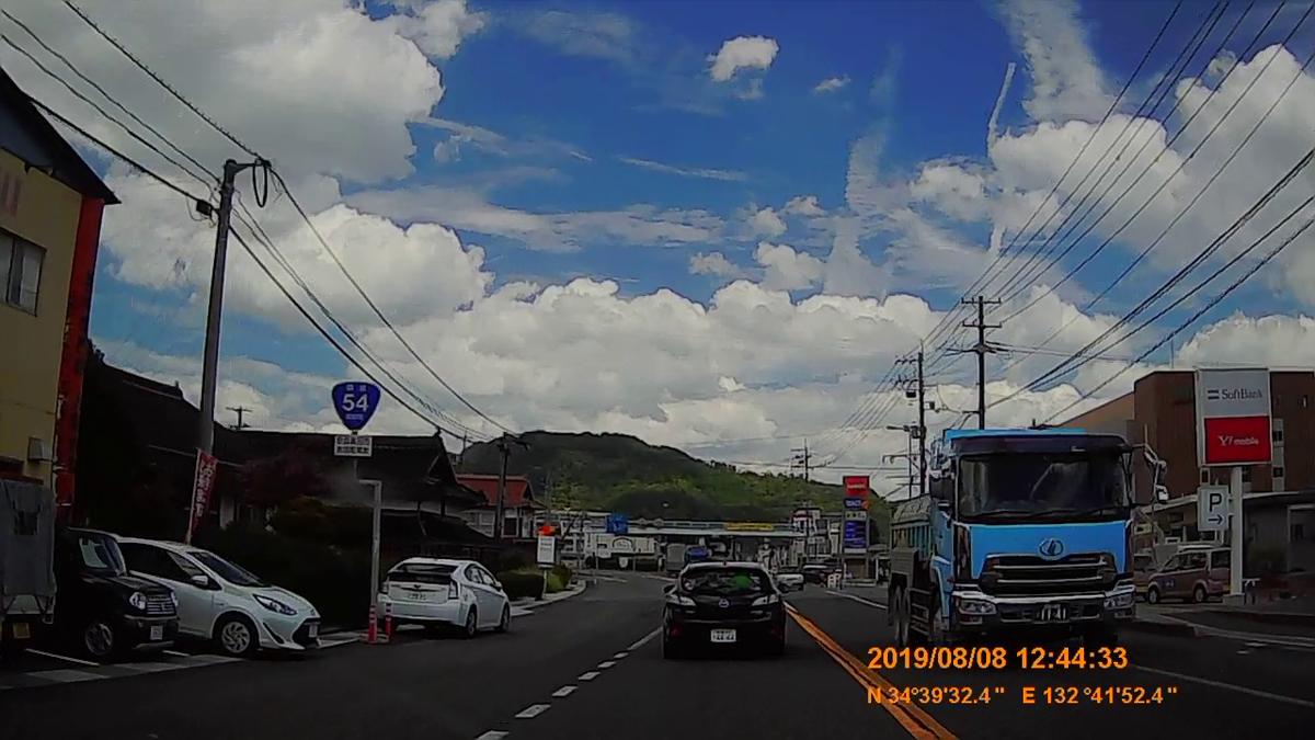 f:id:japan_route:20191112195754j:plain
