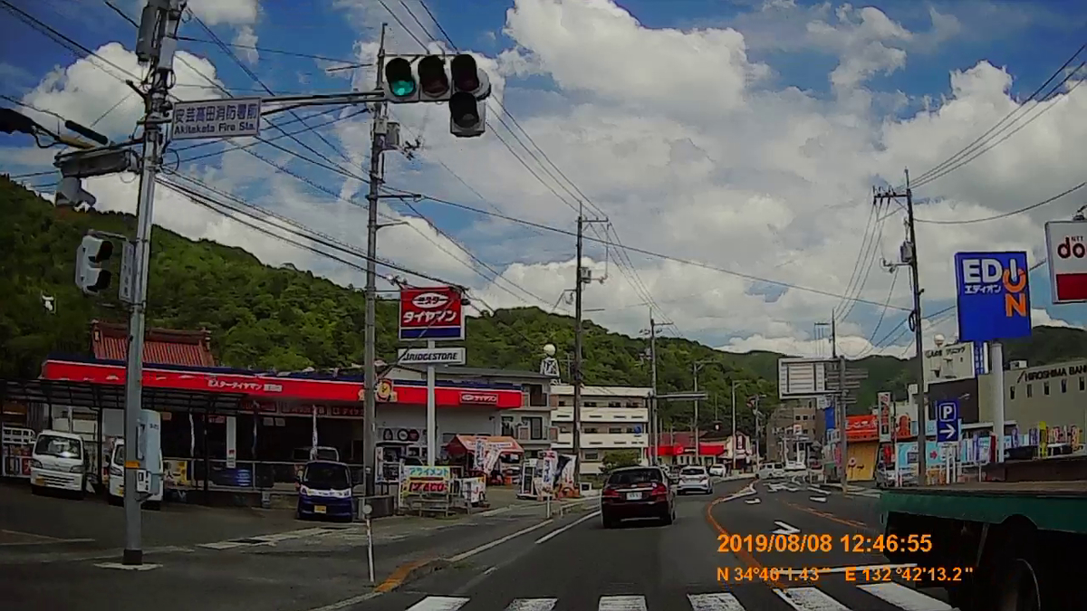 f:id:japan_route:20191112195803j:plain