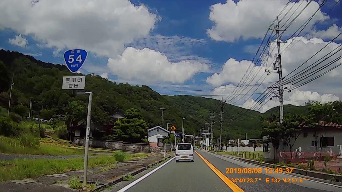 f:id:japan_route:20191112195815j:plain