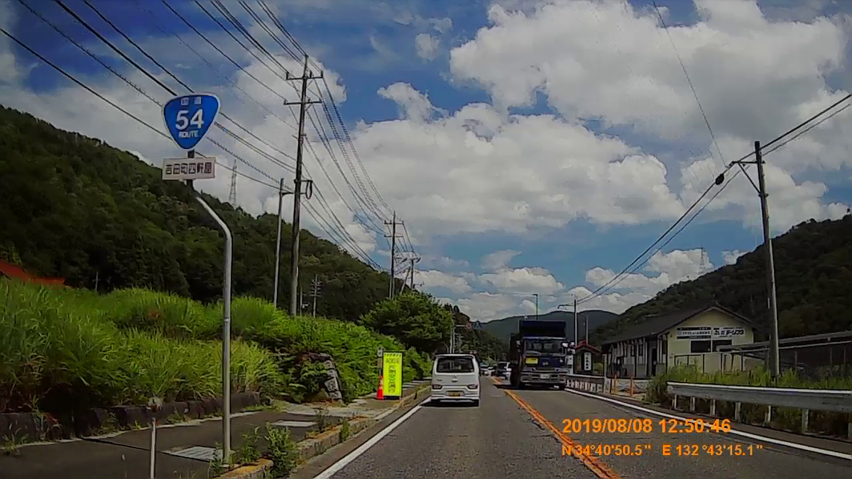f:id:japan_route:20191112195823j:plain