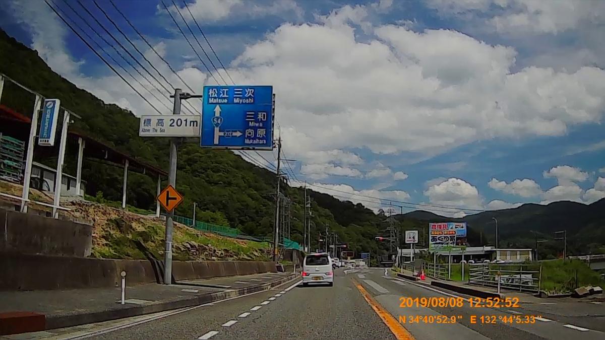 f:id:japan_route:20191112195832j:plain