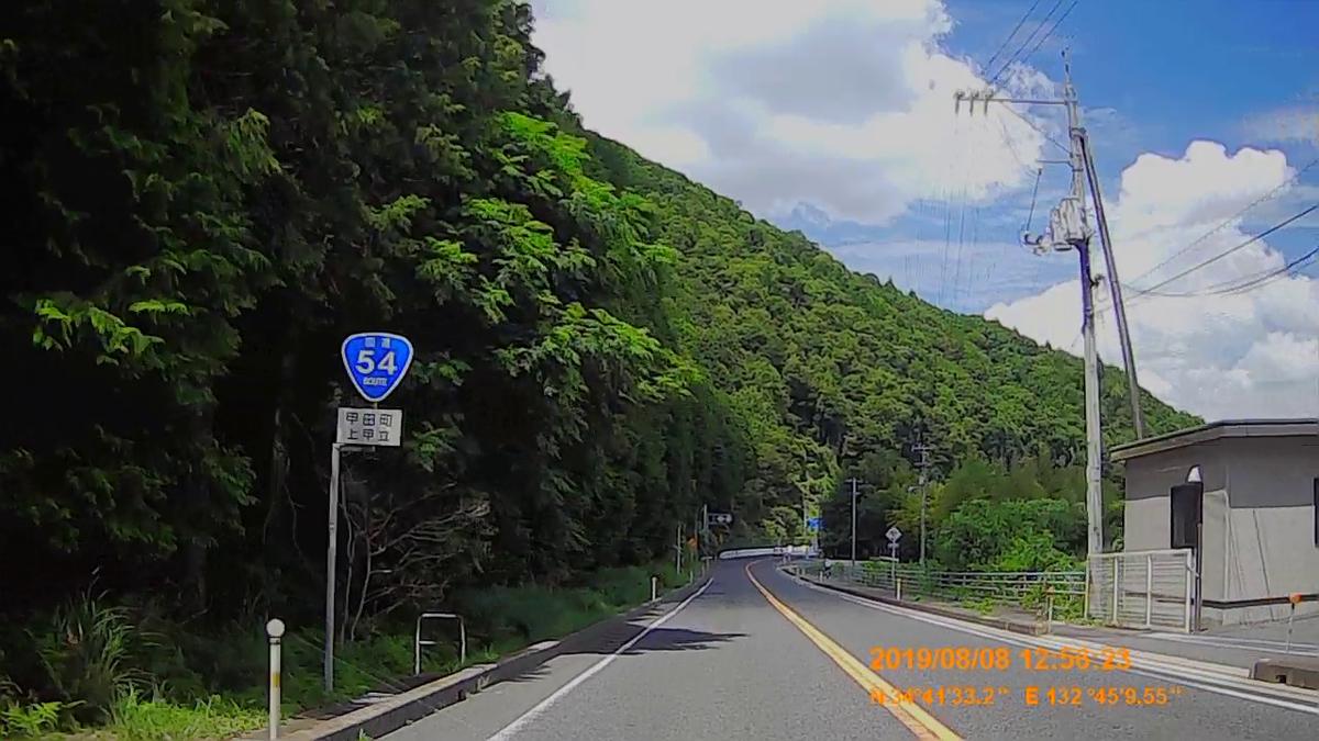 f:id:japan_route:20191112195907j:plain