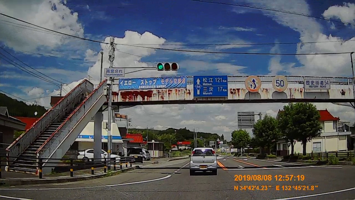 f:id:japan_route:20191112195951j:plain