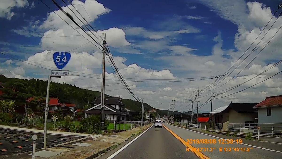 f:id:japan_route:20191112200004j:plain
