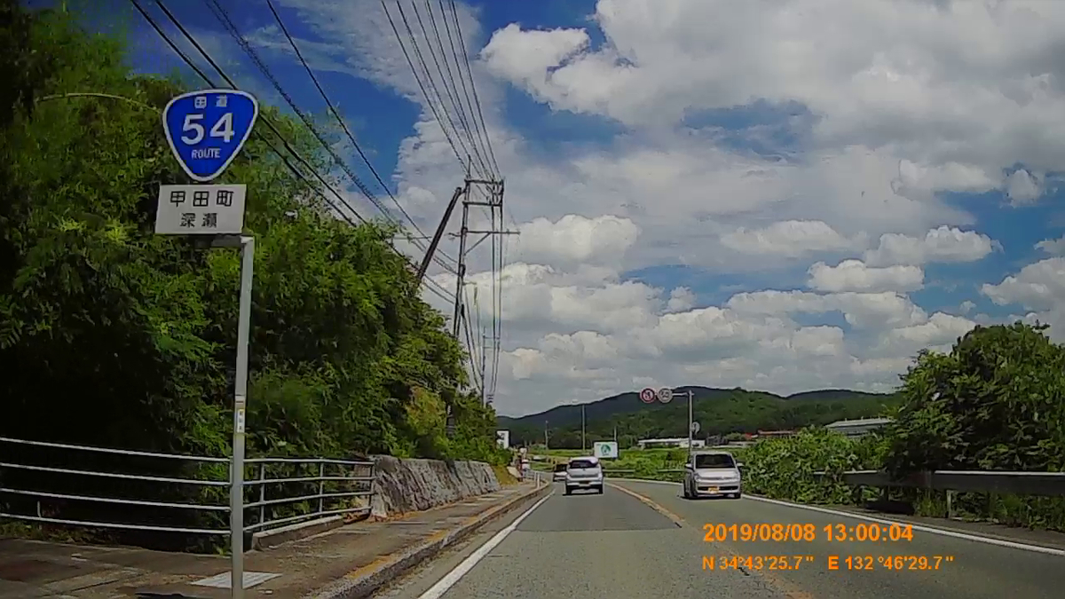 f:id:japan_route:20191112200012j:plain