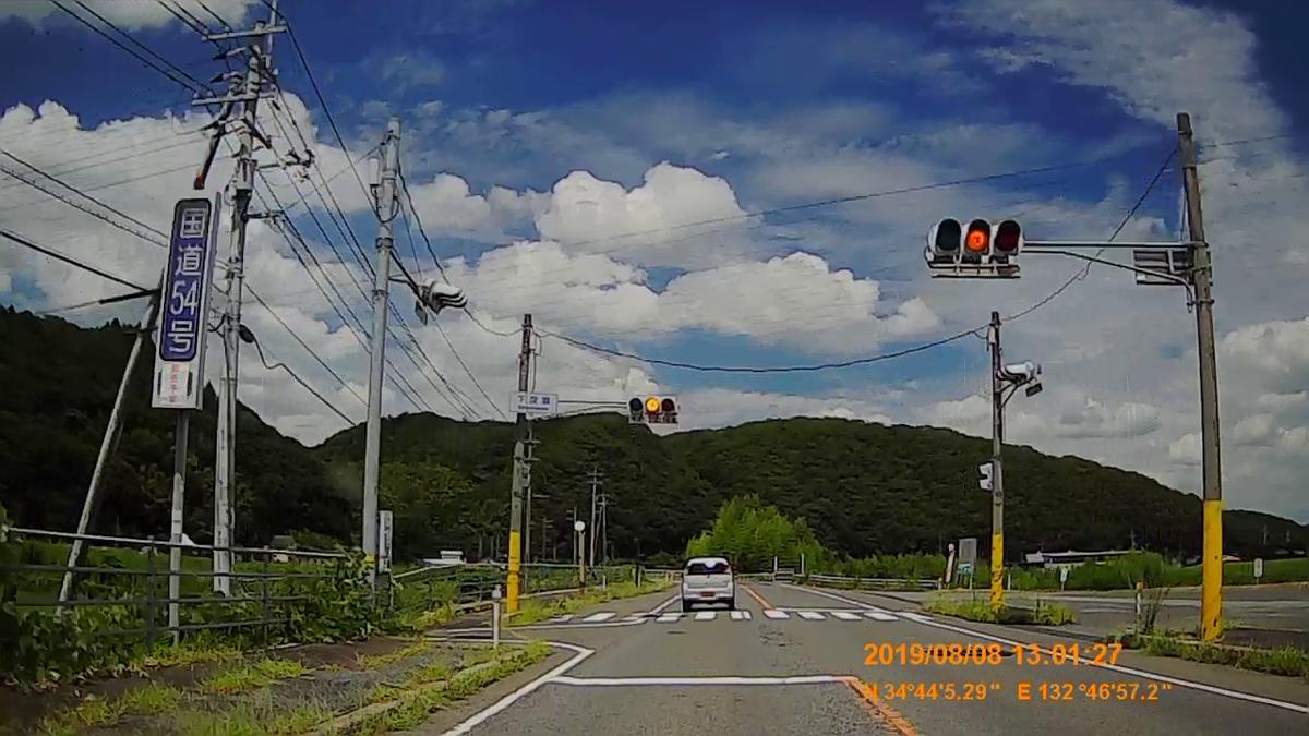 f:id:japan_route:20191112200025j:plain