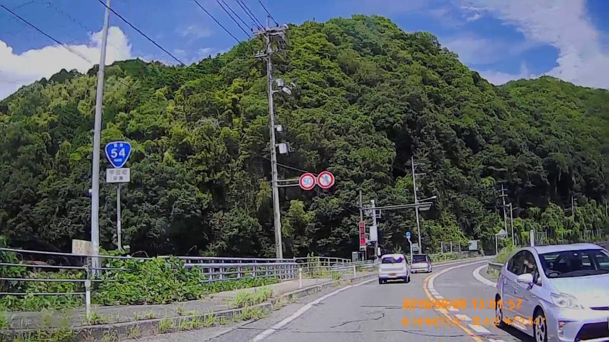 f:id:japan_route:20191112200037j:plain