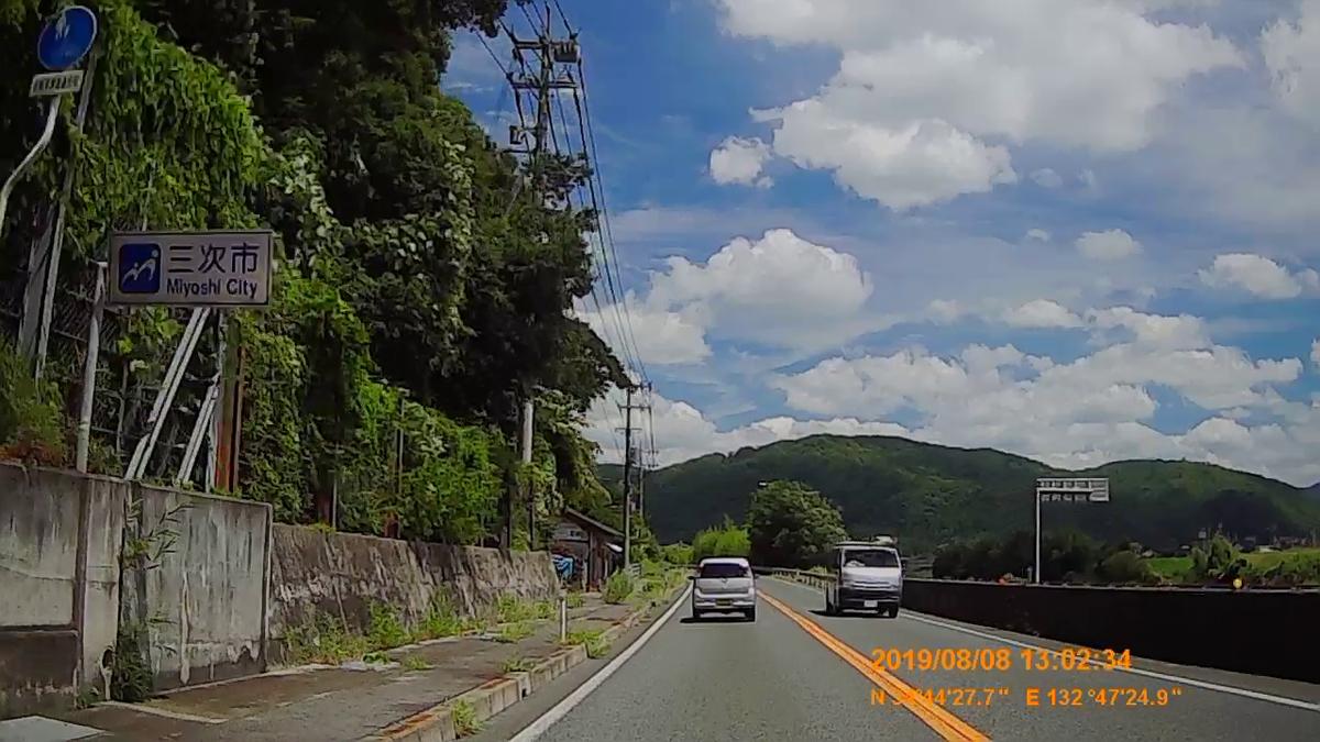 f:id:japan_route:20191112200047j:plain