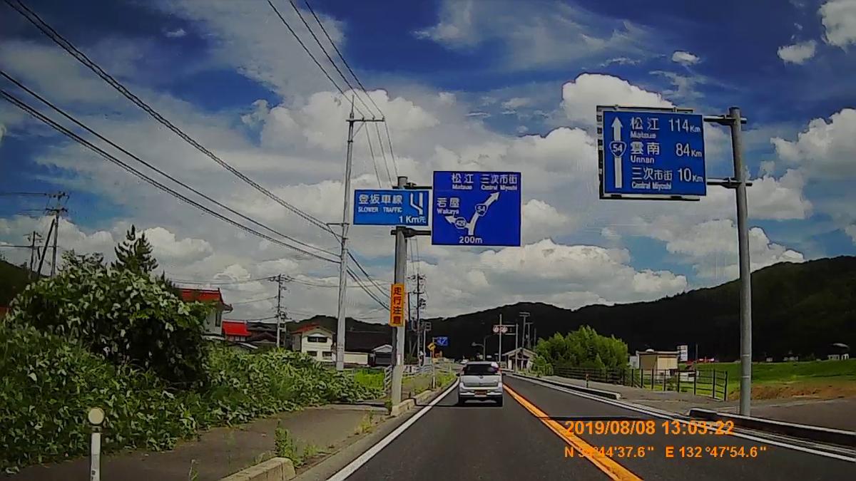 f:id:japan_route:20191112200102j:plain