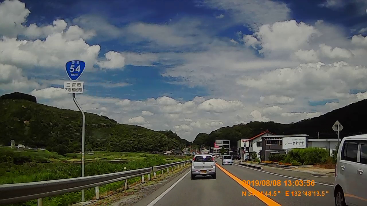 f:id:japan_route:20191112200114j:plain