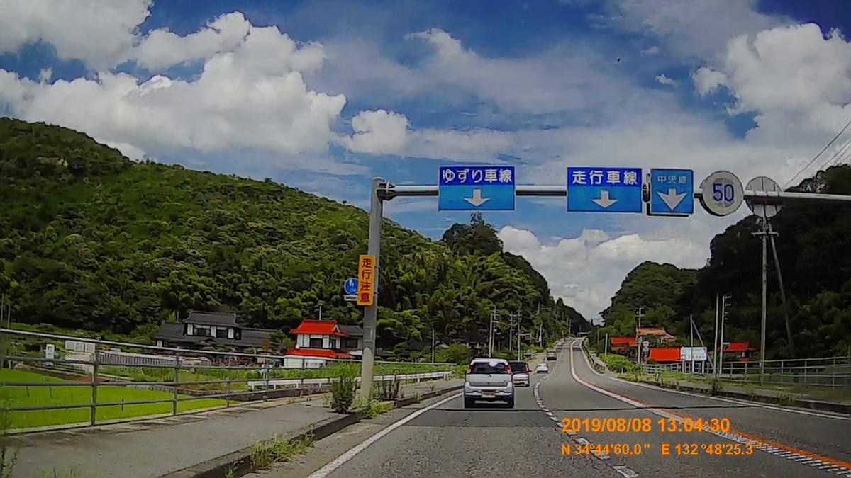 f:id:japan_route:20191112200124j:plain