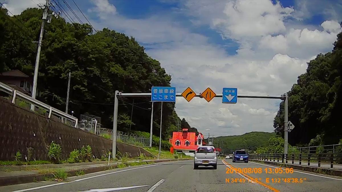 f:id:japan_route:20191112200134j:plain